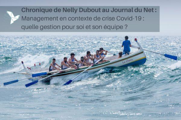 Chronique JDN Nelly
